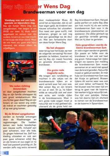 Kanjerwens Magazine-E3J1-2018-05-Bay01